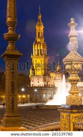 Evening  view of Plaza de Espana with tower. Seville, Spain - stock photo