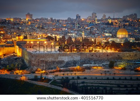 Evening view to Jerusalem old city. Israel - stock photo