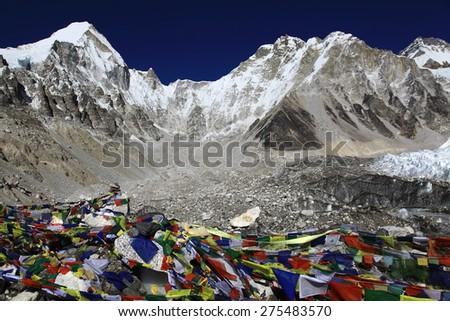 Everest Base Camp 03 - stock photo