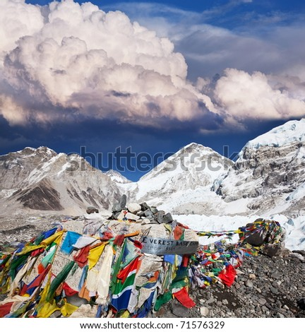 Everest Base Camp - stock photo