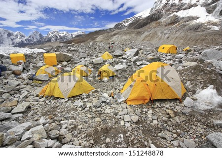 Everest Base Camp, here starts the climb to reach the top of the highest mountain in the world, Everest Region, Sagarmatha National Park, Himalayas, Nepal  - stock photo