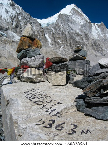 EVEREST BASECAMP IN NEPAL  - stock photo
