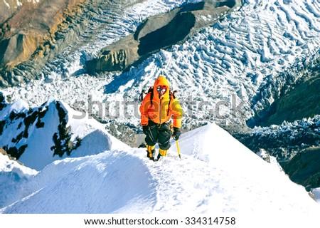 Everest Region of the Himalayas, Nepal - stock photo