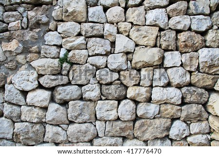 Excavated archeological wall in the Pool of Bethesda and Byzantine Church.  Located in the Muslim Quarter in Old Jerusalem, Israel on the path of the Beth Zeta Valley. - stock photo