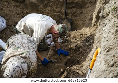 Excavations of burial of soldiers of the Second World War. Kakhovka. Ukraine. 06.24.2017.
