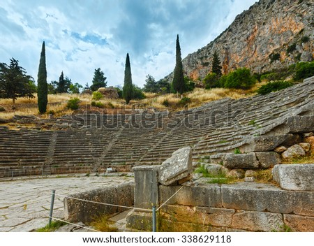 Excavations of the ancient Delphi city along the slope of Mount Parnassus(Greece). The amphitheater.
