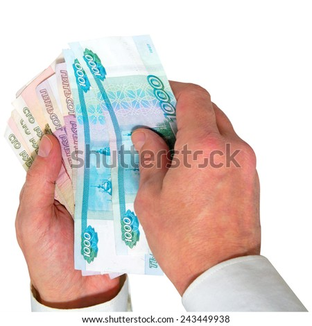 Exchange, sale, purchase, cashing in rubles. - stock photo