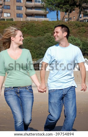 Excited couple - stock photo