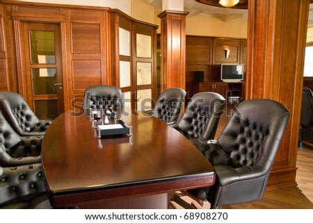 executive office stock photos images pictures