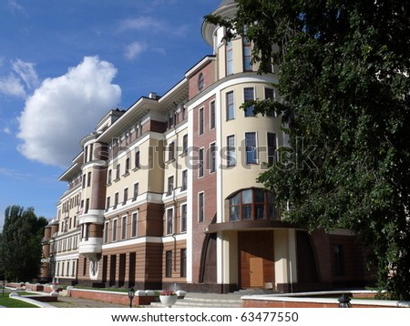 Expensive estate in Moscow - stock photo