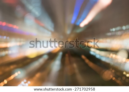 explosion image of Kuala Lumpur cityscape with zoom effect and bokeh - stock photo