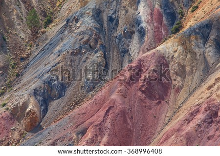Exposed geological layers as a result of erosion - stock photo