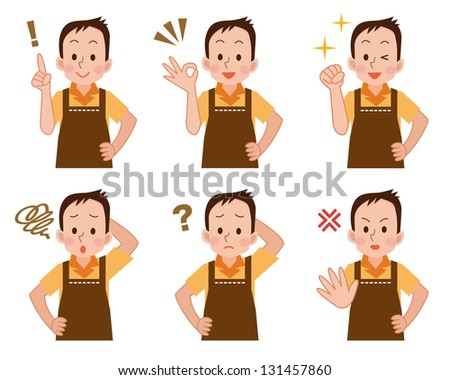 Expression of a man who set the apron - stock photo