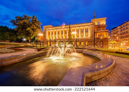 Exterior of classical building at night. Belgrade Serbia - stock photo
