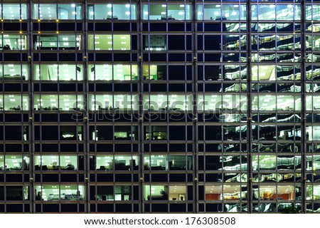 Exterior of modern building - stock photo