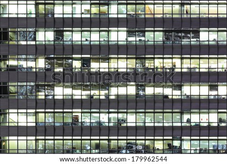 Exterior of modern building at night - stock photo