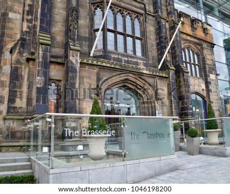 Exterior Glasshouse Hotel Luxury Hotel Edinburgh Stock Photo
