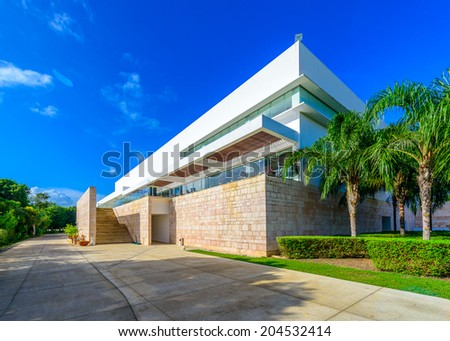 Exterior of the modern style building. - stock photo