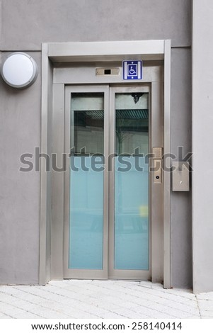 Exterior View of an Elevator Entrance - stock photo