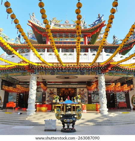 Exterior View of an Old Chinese Taoist Temple - Namely Thean Hou Temple in Kuala Lumpur - stock photo