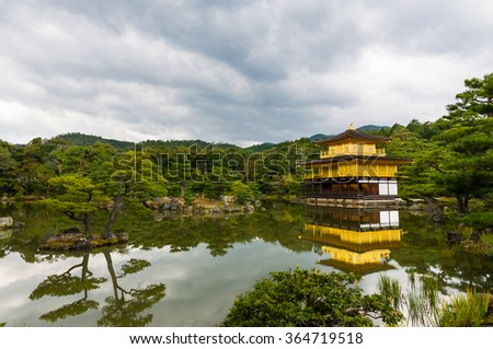 Exterior view of the Golden Pavilion at Kinkaku-ji Temple, also known as Rokuon-ji. Founded in 1397 and officially named Rokuon-ji, it is one of the most popular buildings in Japan. - stock photo