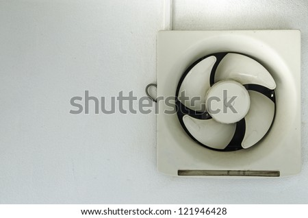 Extractor fan on a wall - stock photo
