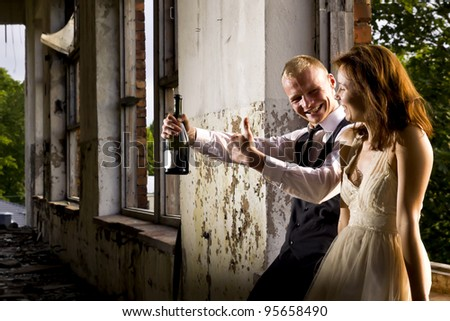 Extreme holiday in forgotten place - stock photo