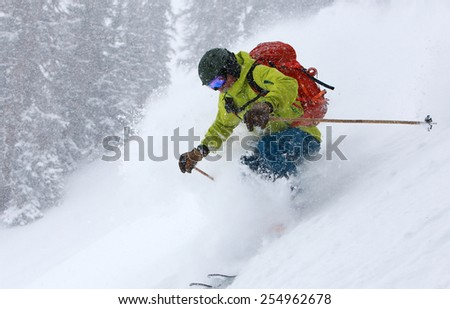 Extreme skier in a winter blizzard, Utah, USA. - stock photo