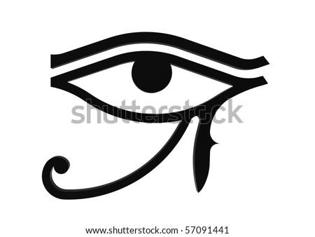 Eye Horus Symbol Egyptian God Horus Stock Illustration 57091441