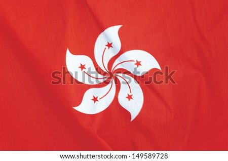 Fabric Flag of Hong Kong - stock photo