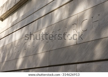 Facade Detail at the Quadrangle of Harvard Medical School  (Boston, Massachusetts, USA / August 29, 2015)