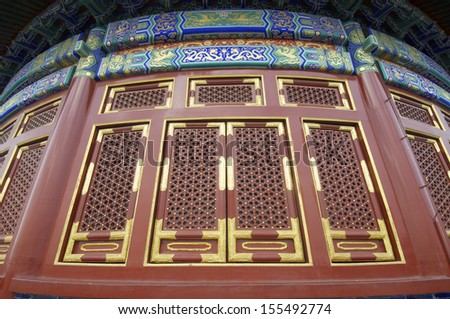 Facade detail in Pavilion of Prayer for Good Harvest, Temple of Heaven, Tiantan Gongyuan Park, Beijing, China.