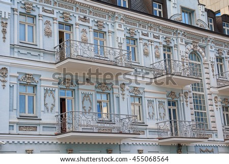 Facade of a historic building in the classical style. Kiev, Ukraine - stock photo