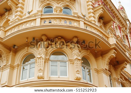 facade of a historic building with beautiful architecture