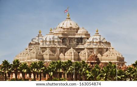 Facade of a temple, Akshardham, Delhi, India - stock photo