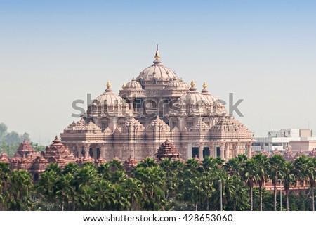 Facade of a temple, Akshardham, Delhi, India  - stock photo