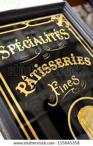 Facade of an old french bakery - stock photo