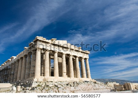 Facade of ancient temple Parthenon in Acropolis Athens Greece on the blue sky background - stock photo