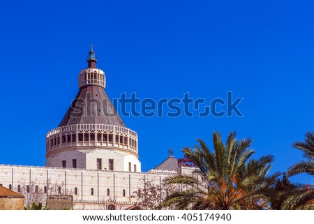Facade of Annunciation Cathedral in Nazareth, Israel - stock photo