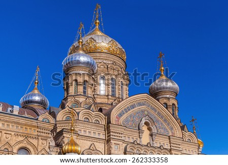 Facade of Assumption Church on Vasilevsky Island. Orthodox church in Saint-Petersburg, Russia