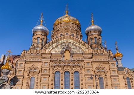 Facade of Assumption Church on Vasilevsky Island. Orthodox church in Saint-Petersburg, Russia. Front view - stock photo