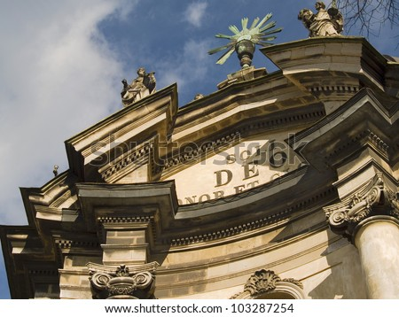 Facade of Dominican Church. Lvov. Center of the town. Ukraine - stock photo