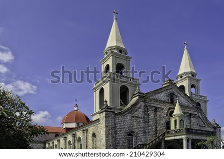Facade of Jaro Cathedral, Iloilo, Philippines - stock photo