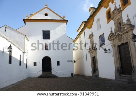 Facade of Los Dolores Church in Cordoba - Spain