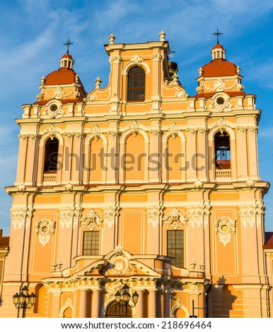 Facade of St. Casimir church in Vilnius, Lithuania