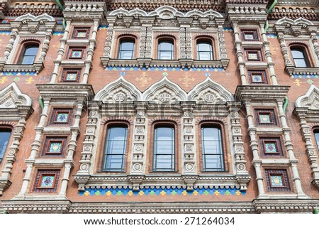Facade of the church of Saviour on Spilled Blood in St. Petersburg, Russia - stock photo