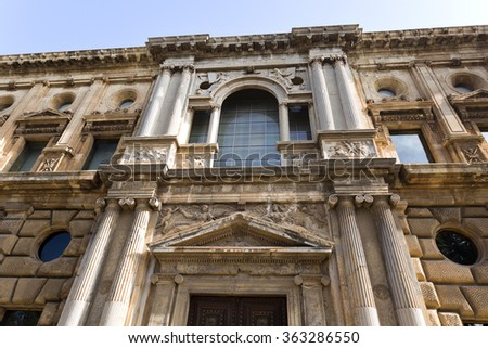Facade of the New Royal House, the Palace of Charles V, in The Alhambra, Granada, Spain - stock photo