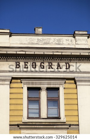 Facade of the railway station building in Belgrade, Serbia