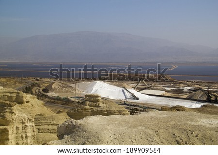 Factory - chemical factory in desert - stock photo