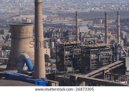 Factory in the city - stock photo
